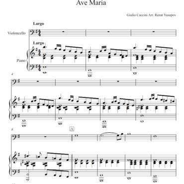 "<span itemprop=""name"">Ave Maria Piano</span>"