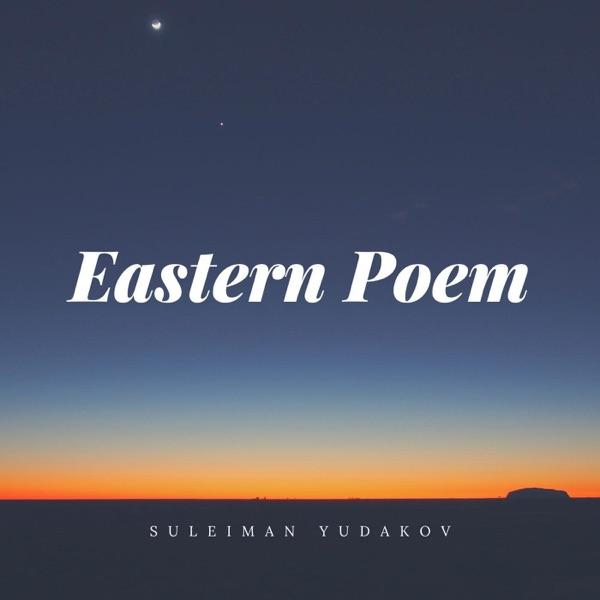 """<span itemprop=""""name"""">Eastern Poem</span>"""